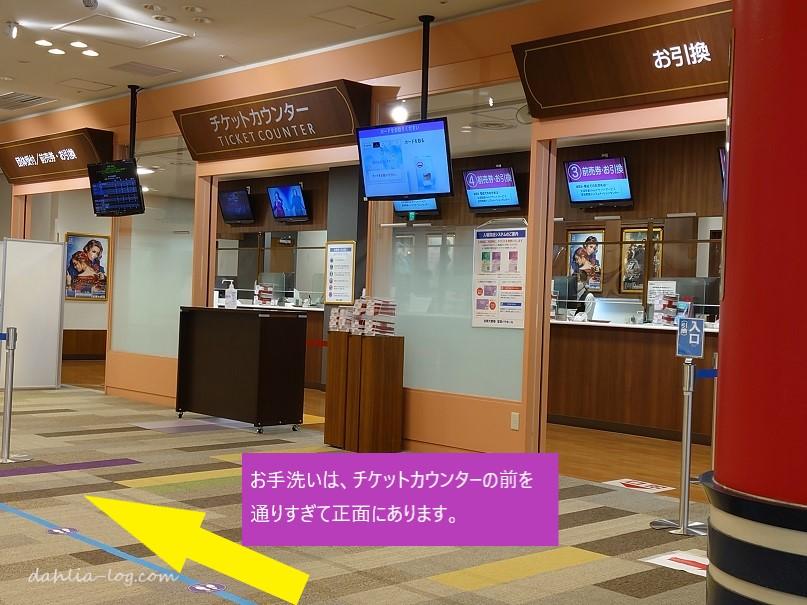 宝塚大劇場のバリアフリー対策とは だりあろぐ